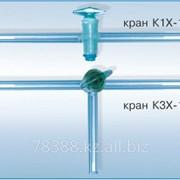 Кран соединительный К1Х-1-44-6,3 ГОСТ 7995-80 фото