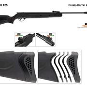 Пневматическая винтовка Hatsan 125 фото