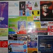 Реклама в лифтах, подъездах жилых домов г.Астаны фото