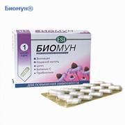 Препарат повышения иммунитета Биомун®- усиливает иммунную защиту и повышению сопротивляемости организма внешним факторам. фото