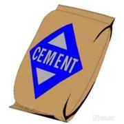 Мешки бумажные с нанесенной печатью по спецификации заказчика фото