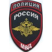 Вышитый шеврон Полиция: РОССИЯ фото