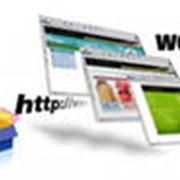 Разработка (создание) сайтов в Курске фото