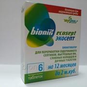 Биоактиваторы Bionix EcoSept на 12 месяцев для выгребных ям фото
