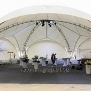 Шатёр для торжеств, выставочный павильон, свадебный шатёр. фото