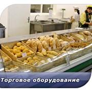 Проектирование и поставки торгового холодильного оборудования фото