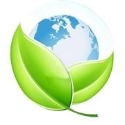 Контроль за чистотой воздуха (Обґрунтування обсягів викидів забруднюючих речовин) фото