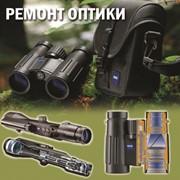Ремонт оптики фото