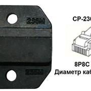 Pro`skit CP-236DM6 Насадка для обжима CP-371 (8P8C RG45) фото
