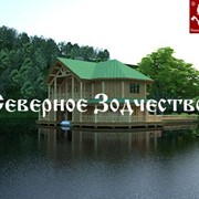 "Озерный дом на воде ""Lake-house"" фото"
