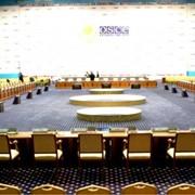 Проведение форумов, конференций, круглых столов в Казахстане фото
