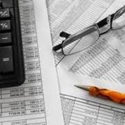 Подготовка и сдача отчетности в налоговую инспекцию Кировоград фото