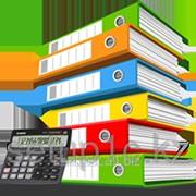 Услуги по Организации бухгалтерского учета фото