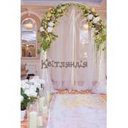 Услуги по свадебному цветочному оформлению - Свадебная флористика фото