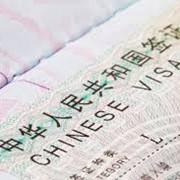 Электронные визы в Китай - 8 000 тенге фото
