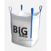 Мешки BIG Bags фото