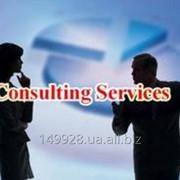 Консалтинговые услуги фото