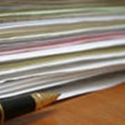 Разработка пакета документов по охране труда фото