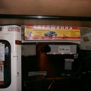 Реклама на и в транспорте. Все виды. фото