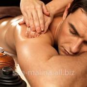 Общий массаж фото