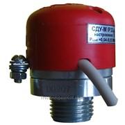 Сигнализатор давления СДУ-М фото