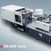 Термопластавтоматы (серия F 2v 90-600 тонн) фото