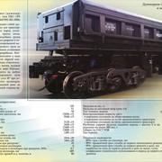 Думпкар 2ВС-105 фото