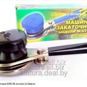Машинка закаточная МЗП-3В, доставка из Минска фото