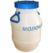 Бидоны полиэтиленовые для молока 40л фото
