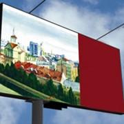 Наружная реклама в Алматы фото