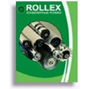 Ролики конвейерные Rollex (Германия) фото
