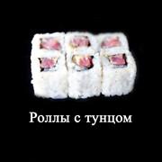 Суши Роллы с тунцом фото