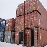 Контейнеры 20,40 футов в Красноярске фото
