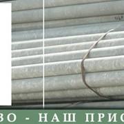 Трубы асбестоцементные в Узбекистане фото