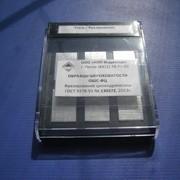 Образцы шероховатости ОШС-ФЦ (фрезерование цилиндрическое) стальные фото