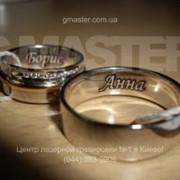 Лазерная гравировка на свадебных кольцах с именами фото