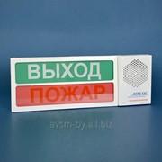 Оповещатель светозвуковой АСТО12С-2, АСТО12С/1-2 фото