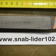 Резец проходной отогнутый 120х20х12 Р6АМ5 фото