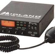 Радиостанции стационарные фото