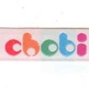 Ленты жаккрдовые с логотипом фото