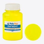 Пигментная паста флуоресцентная желтого цвета 50 гр фото