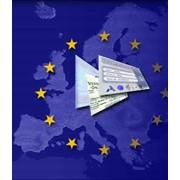 Многократная виза в Европу