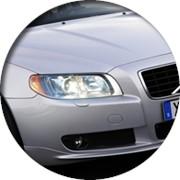 Определение стоимости восстановительного ремонта автомобиля фотография