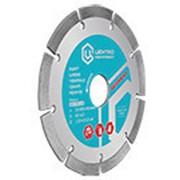 Сегментный отрезной диск 180 мм фото