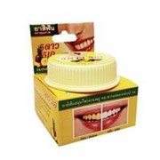 5 Star Cosmetic Травяная отбеливающая зубная паста с экстрактом ананаса Herbal Clove Toothpaste Pineapple фото