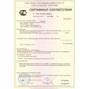 Организации сертификации электрических компонентов и систем фото