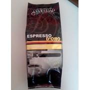 Кофе в зернах - 100% арабика. Производство Хорватия в Астане. фото