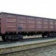 Перевозки грузовые железнодорожным транспортом в полувагонах. фото