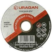 Круг отрезной Uragan по нержавеющей стали для торцовочной пилы, 200х2,0х32мм, 1шт Код: 908-12212-200 фото