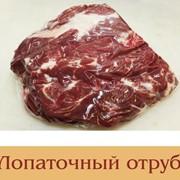 Мясо бескостное говяжье Лопаточный отруб фото